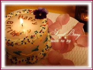 Happybirthdayberry01