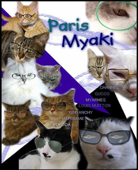 Parismyaki01