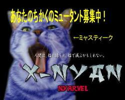 Xnyan1