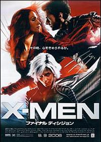 Xmen32